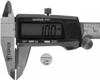 Магниты самоклеящийся 20-10-Н1 (3м) (прямоугольники)