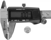 Магниты самоклеящийся D 8 х Н1мм (3м)